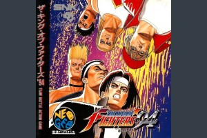 King of Fighters '94  [Japan Edition]